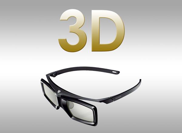 heimkino-zubehoer-3d-brille-beamer
